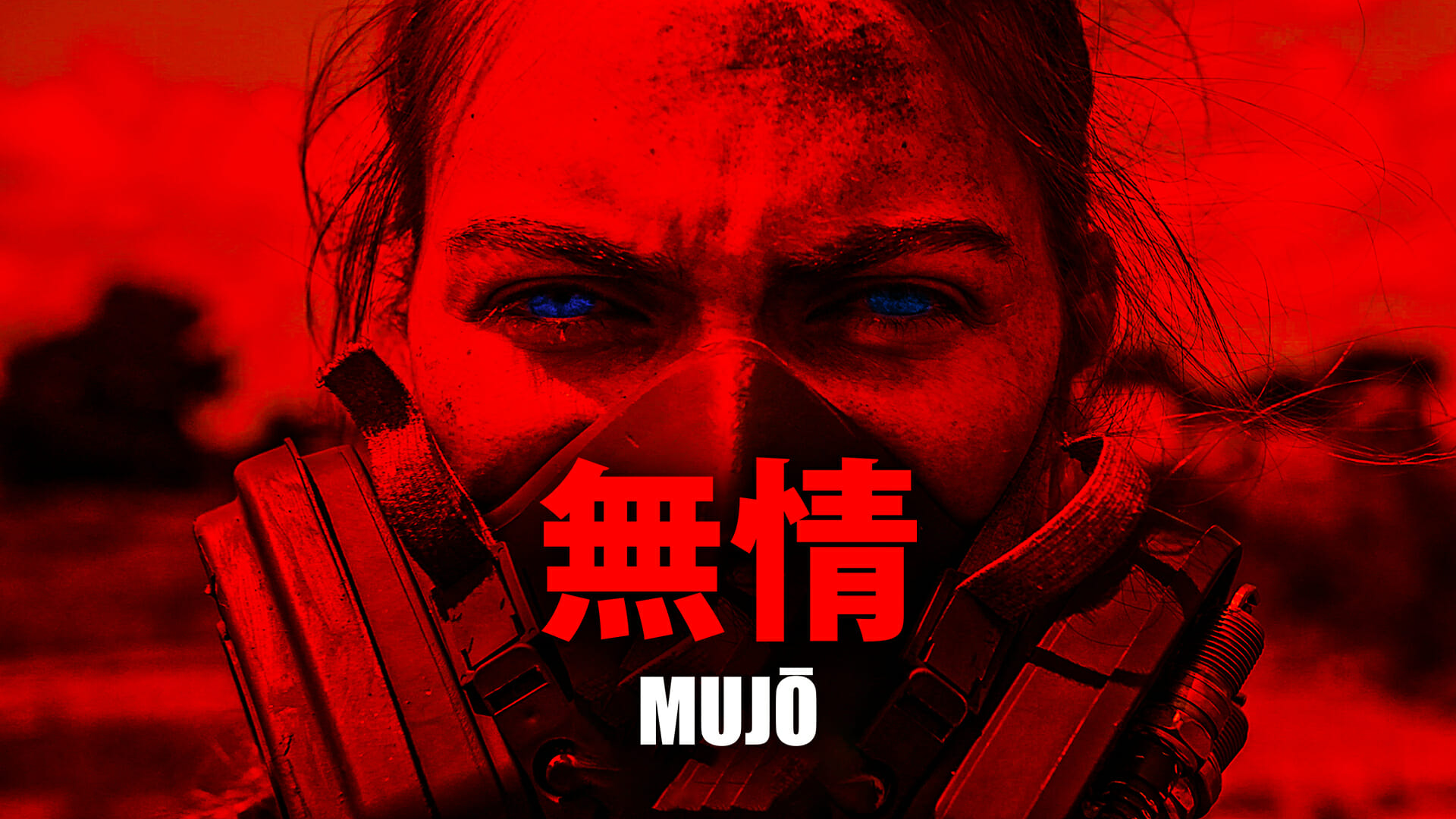 Sci-Fi Short film Mujo
